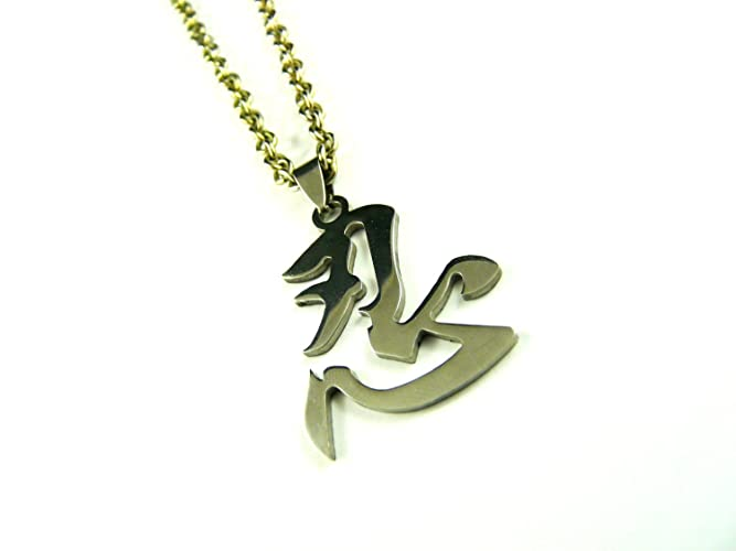 Amazon.com: Ninja Necklace, Ninja Kanji Pendant, Black ...