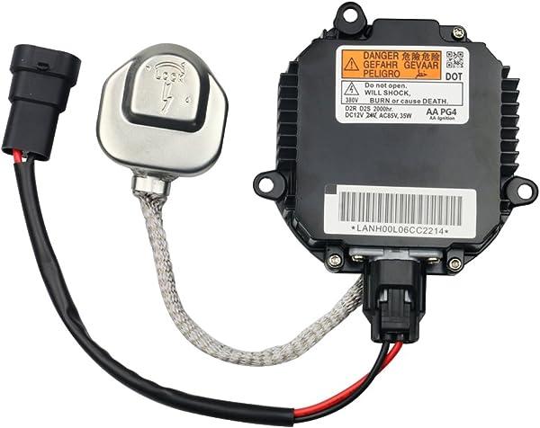 amazon com hid ballast with ignitor headlight control HID Light Diagrams