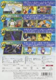 Inazuma Eleven - Go 18 (Chrono Stone 06) [Japan DVD] GNBA-2046