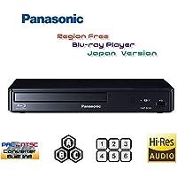 パナソニック Panasonic DMP-BD90【国内仕様 リージョンフリーバージョン】リージョンフリー ブルーレイ/DVDプレーヤー(PAL/NTSC対応) 全世界のBlu-ray & DVDが視聴可能/ディーガで録画した番組も視聴可能 (CPRM対応) 【完全1年保証 3年延長保証対応】【販売店限定保証書/ブルーレイ ゾーン切替説明書/HDMIケーブル 付属】