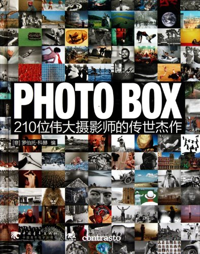 Photo Boxthe Great Masterpieces from 210 Famous Photographers (Chinese Edition) ebook