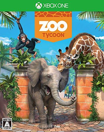 ZooTycoon (ズータイクーン)の商品画像