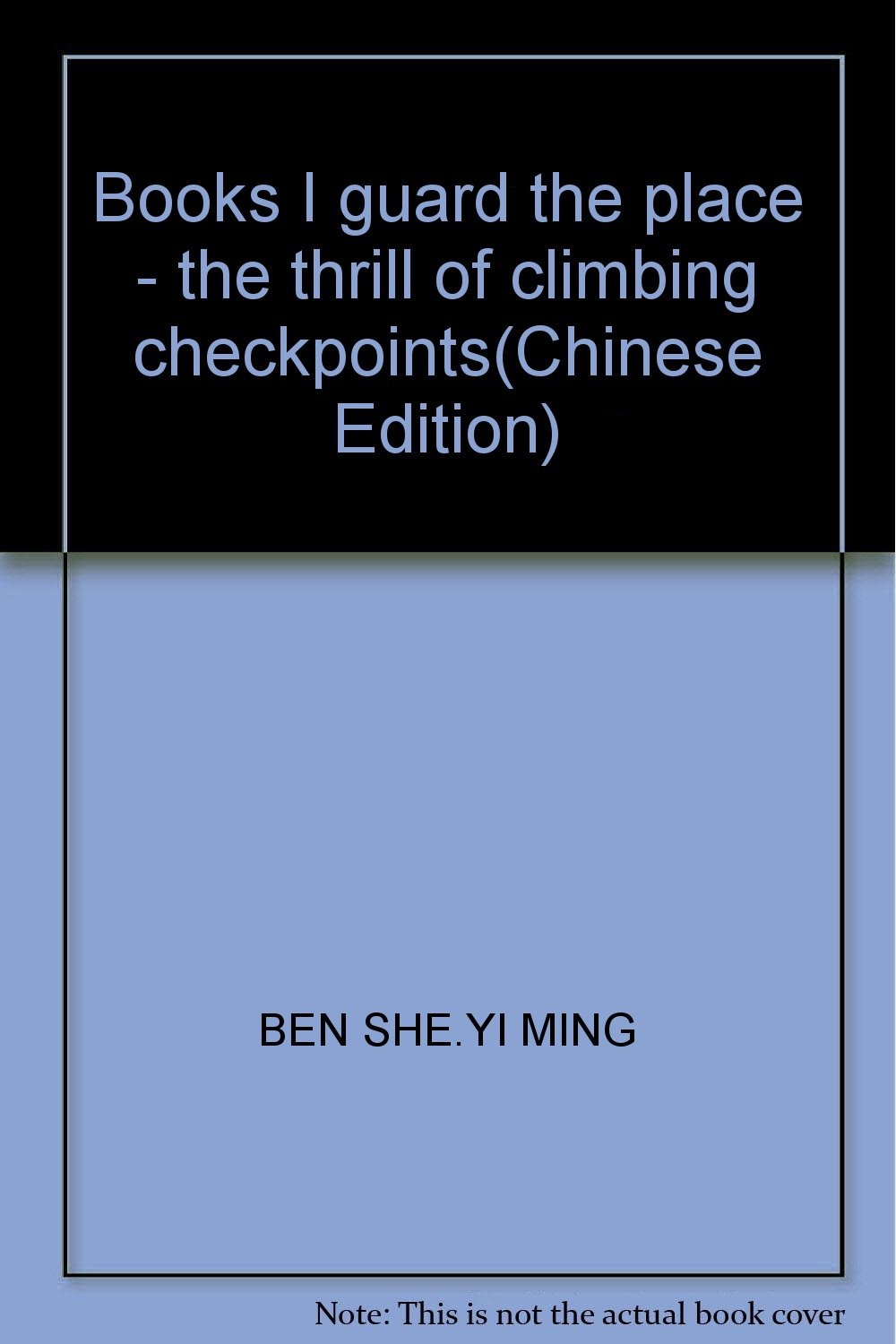 Download Books I guard the place - the thrill of climbing checkpoints(Chinese Edition) PDF