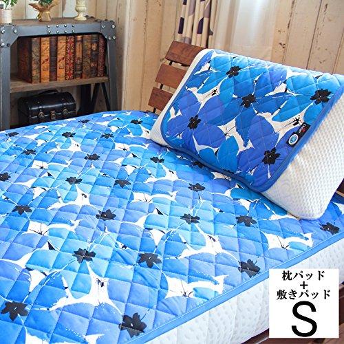 【19色展開】日本製 アウトラストひんやり敷パッド&枕パッド シングル (ウィンミルブルー) B00YDPIIFW ウィンミルブルー ウィンミルブルー