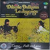 Dilwale Dulhaniya Le Jayenge - Vinyl Record LP