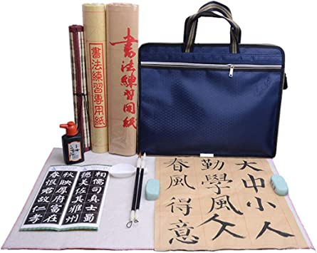 Chinese Sumi Ink Small Set With Hosho Rice Paper