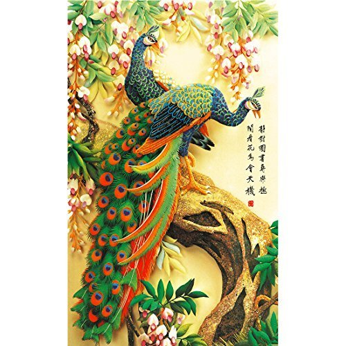 Meishe Art Poster Print Vintage Chinese Traditional Painting Colorful Peacock on Flowers Branch Oriental Ancient Asian Watercolor Drawing Wall Decor