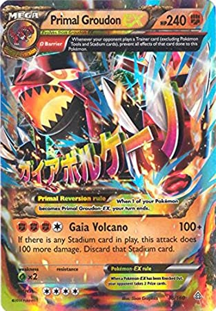 Pokemon - Primal Groudon-EX (86/160) - XY Primal Clash -
