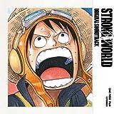 One Piece Strong World Origina by Soundtrack (2009-12-09)