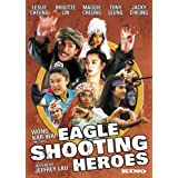 Eagle Shooting Heroes