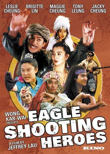 Eagle Shooting Heroes by Kino International