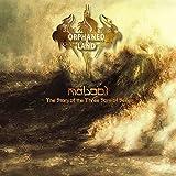 MABOOL (10TH ANNIVERSA...