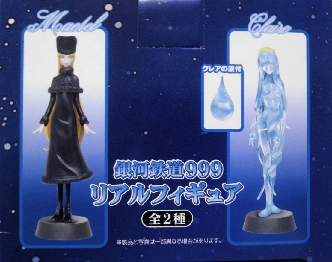 Galaxy Express 999 Real Figure full set of 2 (japan import)