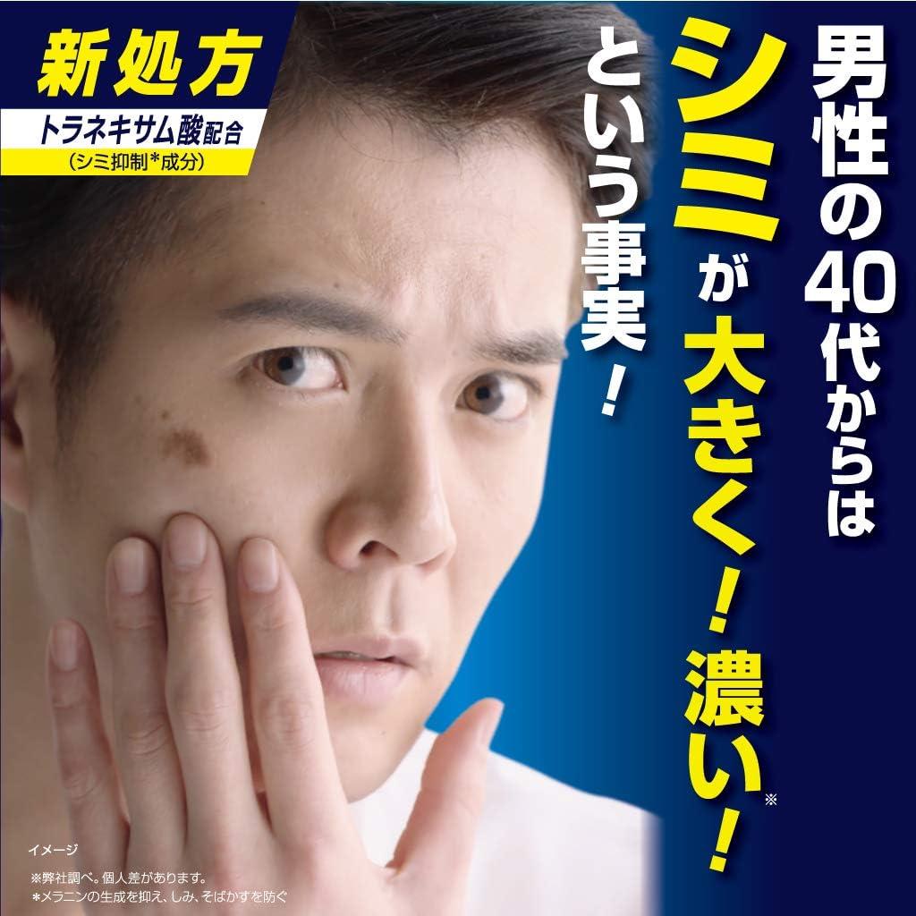 シミ 取り 放題 1 万 円 シミ取り放題(シミ治療) みかこクリニック