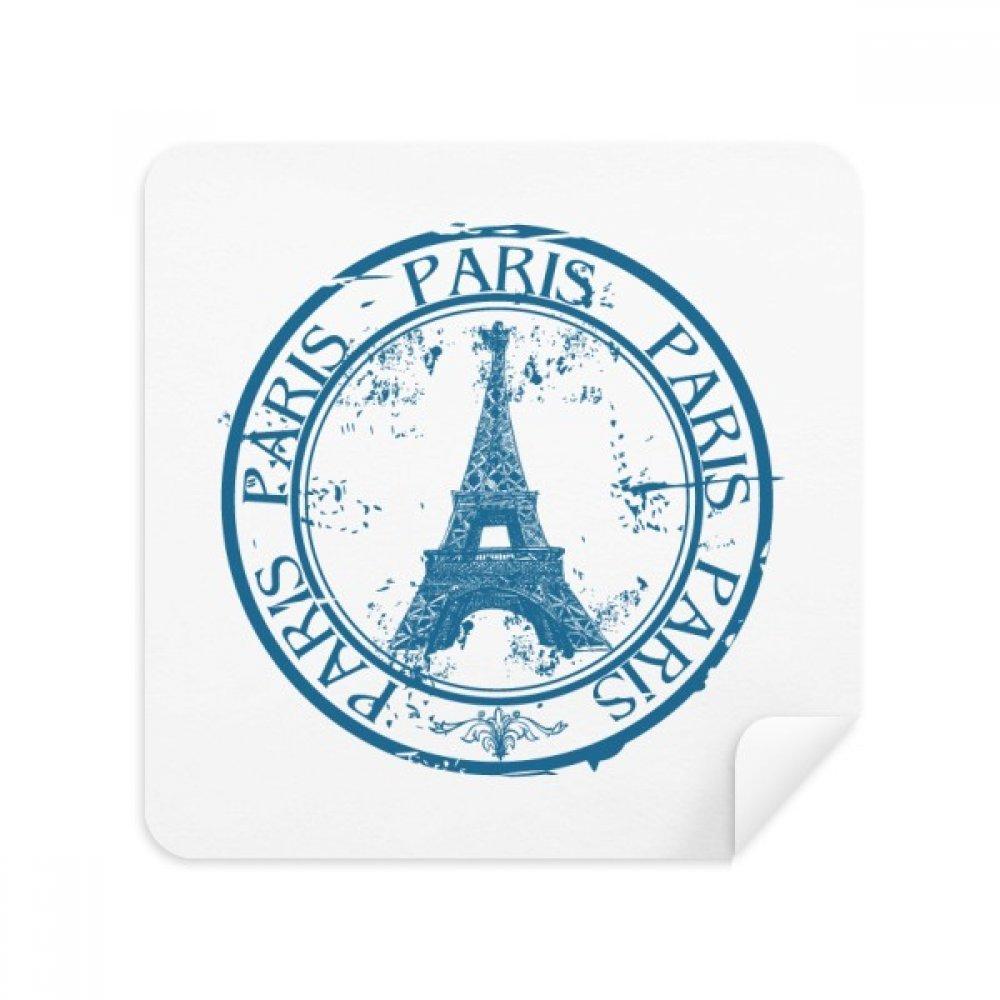 パリフランスエッフェル塔クラシックCountry Cityメガネクリーニングクロス電話画面クリーナースエードファブリック2pcs   B07C923QG5