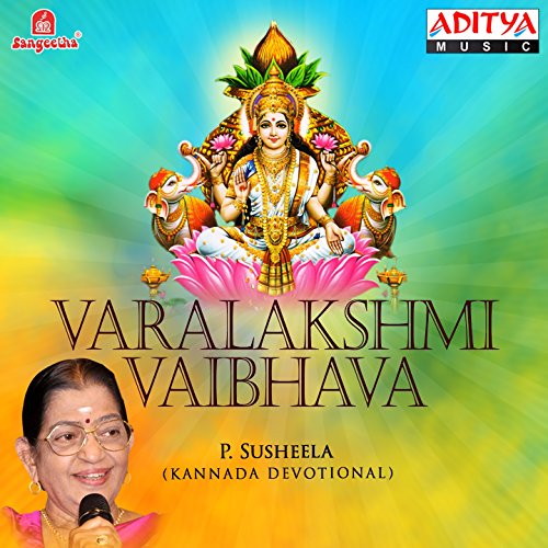 Varalakshmi Vratham 2018 Mp3
