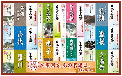 Gift wrapping NMG-30F 30g × 30 well-known hot spring in Japan from Name Yu of Japan