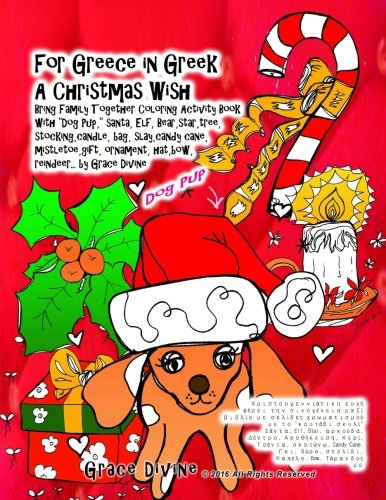 For Greece in Greek A Christmas Wish Bring Family Together Coloring Activity Book with
