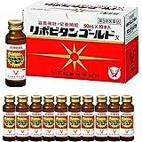 【第3類医薬品】リポビタンゴールドX 50ml×20本(内 おまけ10本)