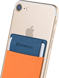 Sinjimoru Secure Card Holder for Back of Phone, Stretchy Fabric Cell Phone Wallet Stick On Credit Card Case for iPhone & Android. Sinji Pouch Flap Orange