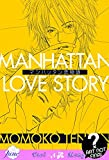 Manhattan Love Story (Yaoi)