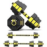 KAC Adjustable Dumbbells Barbell Lifting Set 3 in 1 with Connector, Adjustable Dumbbell Barbell Sets Total 44/66/88lbs for St