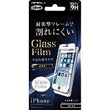 レイ・アウト iPhone7 フィルム 液晶保護ガラス 9H 全面保護 角割防止 光沢 0.33mm/ホワイト RT-P12FG/CW