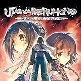 Utawarerumono: Mask Of Truth - PS4 [Digital Code]