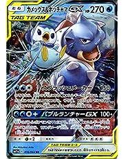 pokemon Card Game SM11a Remix Bout Camex & Potchama GX RR | Pokeka Enhanced Expansion Pack Water Tan Pokemon Tag Team Japanese Version