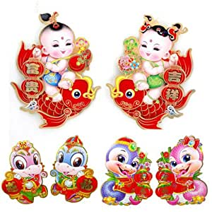 Amazon.com: 2014 Chinese New Year of the Horse Year ...