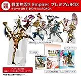 Sengoku Musou 3 Empires [Premium Box] [Japan Import]