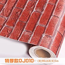 Jedfild Thick self adhesive 3D wallpaper retro brick-culture stone brick living room Coffee Shop Bar ktv wallpaper waterproof ,QJ010 Red Brick (wide 90cm* 5m), the