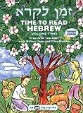 Z'Man Likro: Time to Read Hebrew, Volume 2