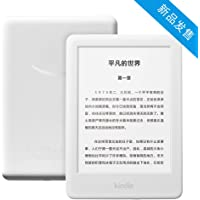 亚马逊Kindle电子书阅读器(全新青春版)— 电子墨水屏,内置阅读灯,超长续航
