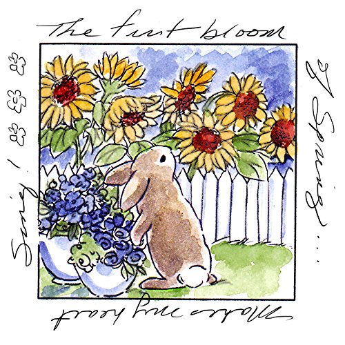 Art Impressions 4582 First Bloom Windows to The World Cling Stamp, 4 by 5.25