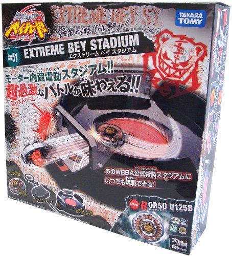 BeyBlade BB-51 Extreme BeyStadium (Japan)
