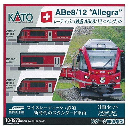"Rhaetian Railway ABe8/12 ""Allegra"" 3-car set N gauge model r"