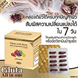 3 Boxes X Result 1 Week 30 Capsules Skinista Gluta ALL in ONE Gluta with Berry and Grapeseed Extract