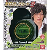 Bandai Kamen Rider Gaim Sound Lock Seed Series SG Lock Seeds 09 Armored Riders Special Melon Lock Seed (Takatora Voice Ver.) by Bandai