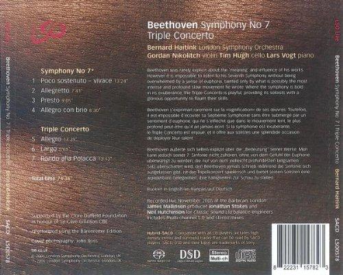 Beethoven: Symphony No 7: Triple Concerto