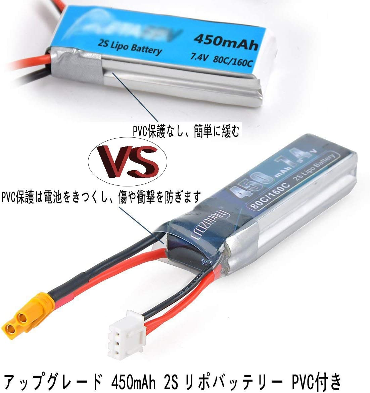 2S Lipo Extron X2 LiPo 2S 7,4V 4500mAh 25C//50C