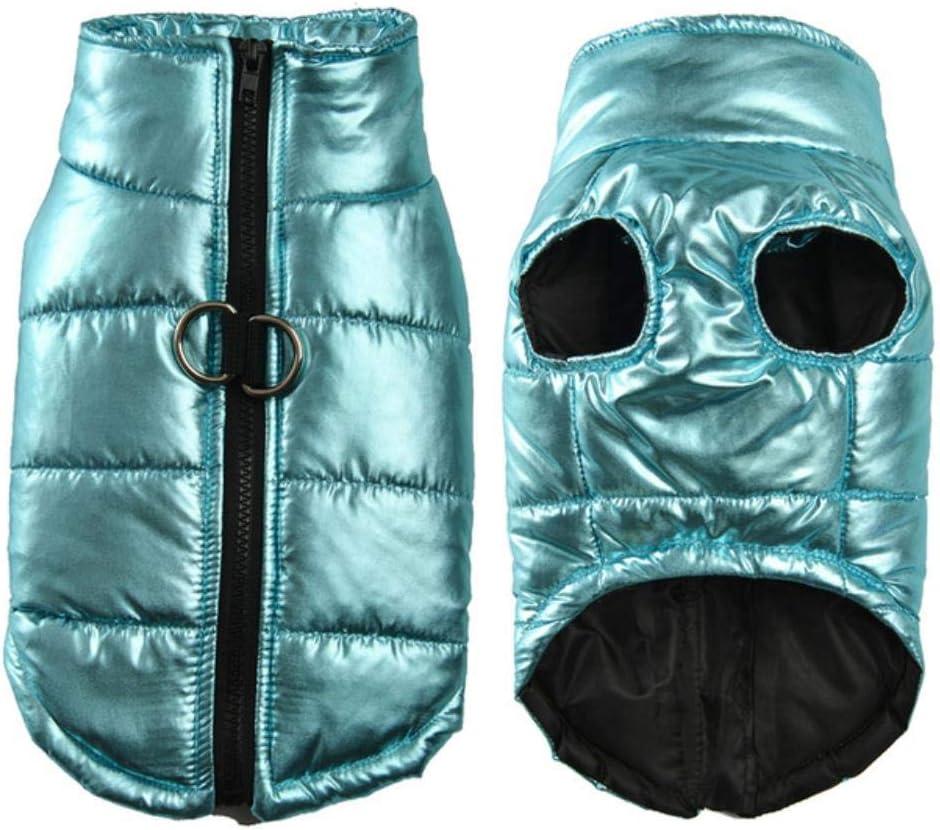RANJN Abbigliamento per Animali Domestici Giacca Impermeabile per Gilet Autunno Inverno Cappotto per Cani Caldo Abbigliamento per Cani 4XL Oro