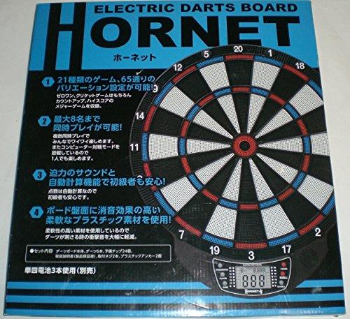 HORNET ホーネット ELECTRIC DARTS BOARD ダーツ ダーツボード アド・エヌ