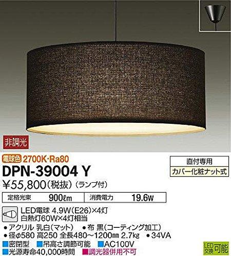 大光電機(DAIKO) LEDペンダント (ランプ付) LED電球 4.9W(E26)×4灯 電球色 2700K DPN-39004Y B00KRX8G7Y 布 黒(コーティング加工)