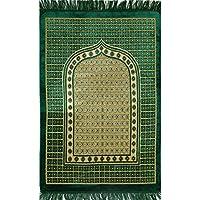 Islamic Prayer Mat Janamaz Sajjadah Muslim Turkish Sajda Velvet Lattice (Dark Green)