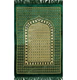 Islamic Prayer Mat Janamaz Sajjadah Muslim Turkish Sajda Velvet Lattice (Dark Green)