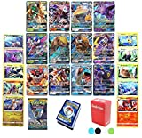 Assortmart Pokemon TCG Guaranteed GX - Booster Pack - 50 Card Elite Trainer Kit Lot Free Deck Box - Holo Foil Rare Common Uncommon Random Bonus