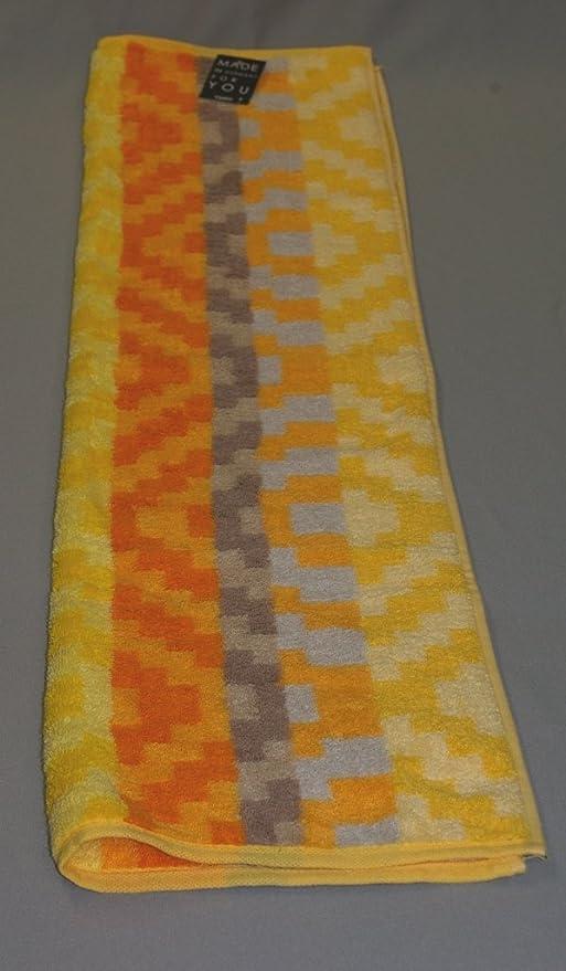 Juego de toallas serie Marrakech, adorno amarillo, dos toallas de super precio especial