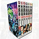 One-Punch Man Collection 7 Books Set (Volume 1-7) By ONE