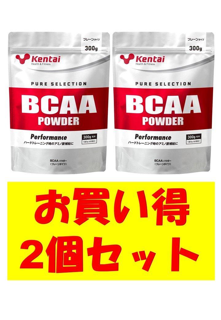 お買い得2個セット kentai 健康体力研究所 BCAAパウダー 300g K5111 B07DGST44L